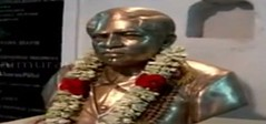 127th birth anniversary of mathematician Ramanujam