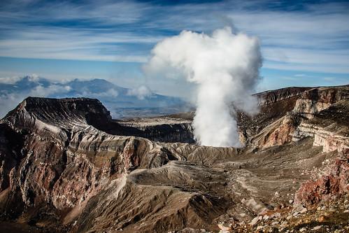 Volcano Gorely