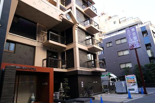 上野東金屋