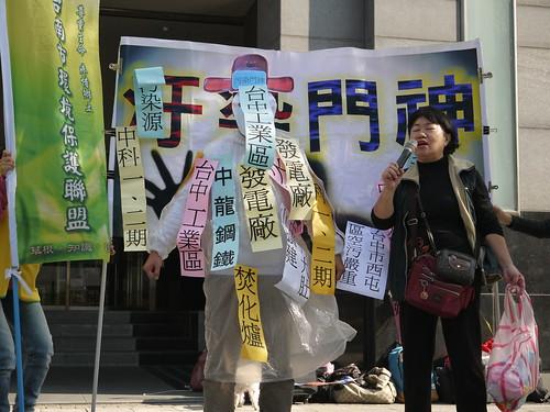民間團體在環評大會前演出打倒「污染門神」行動劇,指出中部地區已有過多開發及空污。攝影:賴品瑀。