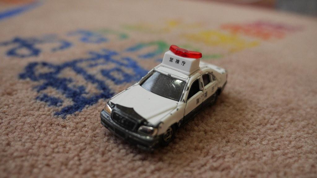 交通事故治療案内