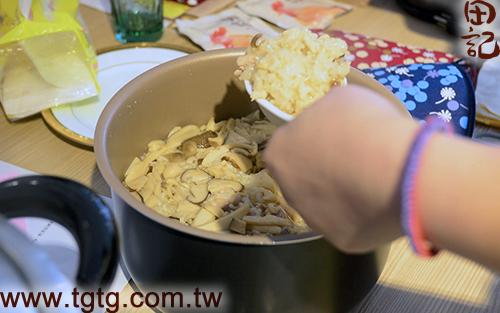 田記鮮雞精-百菇燉飯-調味