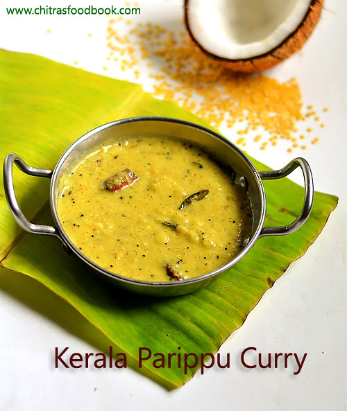 Kerala parippu curry onam sadya parippu curry recipe chitras kerala parippu curry recipe forumfinder Gallery