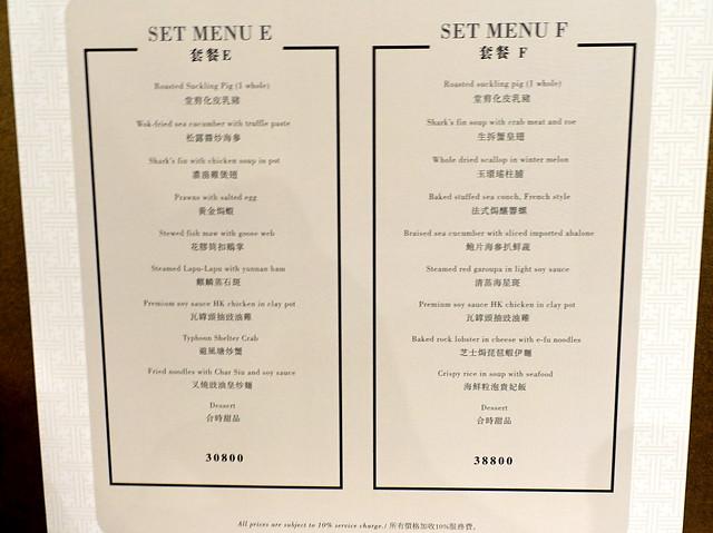 XIU Fine Cantonese Dining Restaurant-Drt Menu-002