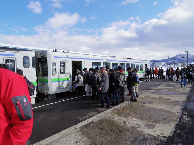 many people go into the small train