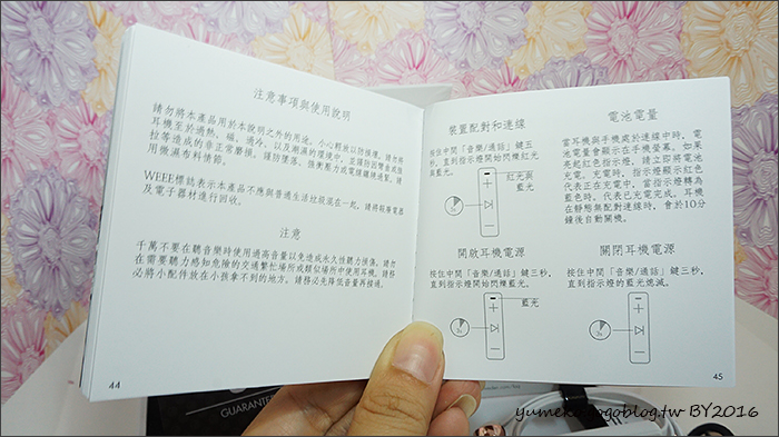yumeko.gogoblog.tw-13