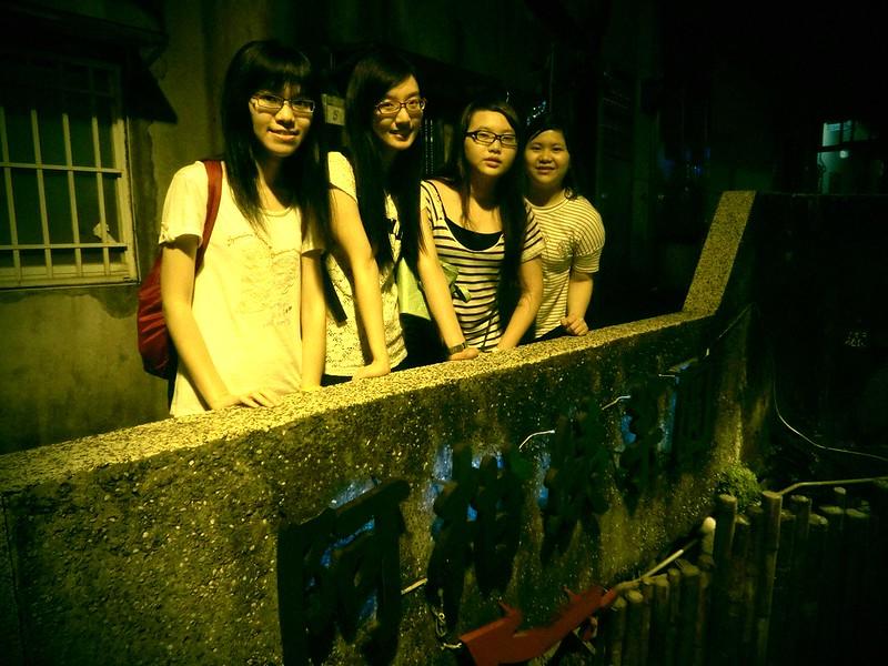 。文。四個香港沙發客的接待旅程