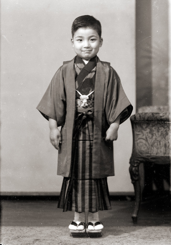 Japaneseteen