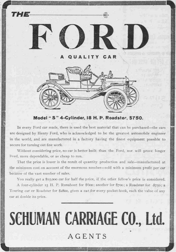 ford schuman carriage 3