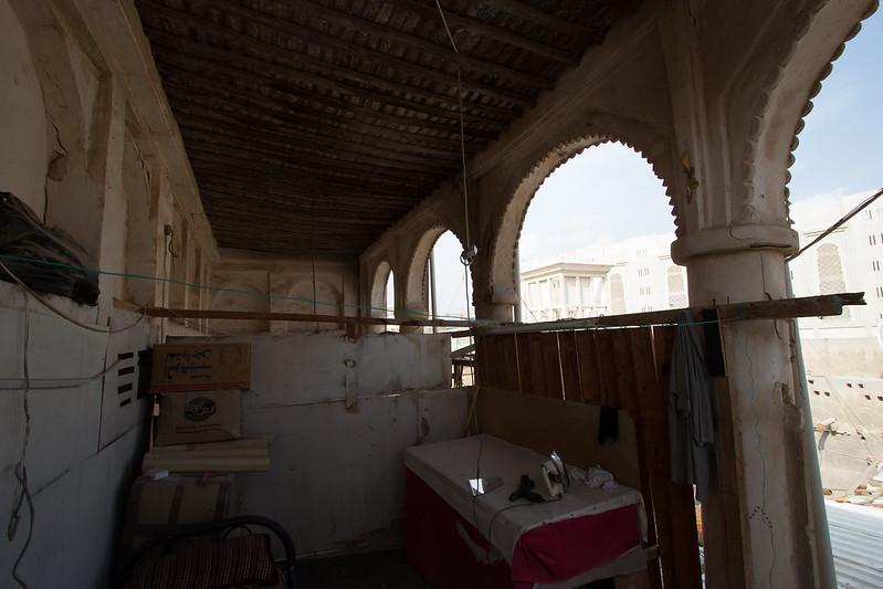 Ismail Mandani House