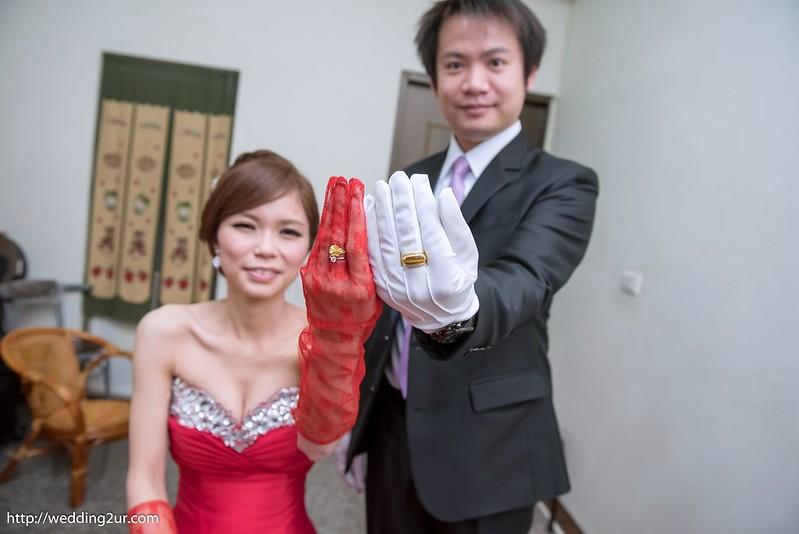 [婚攝]@港南風景區餐廳_030肇康&嬿蓉 訂結婚宴