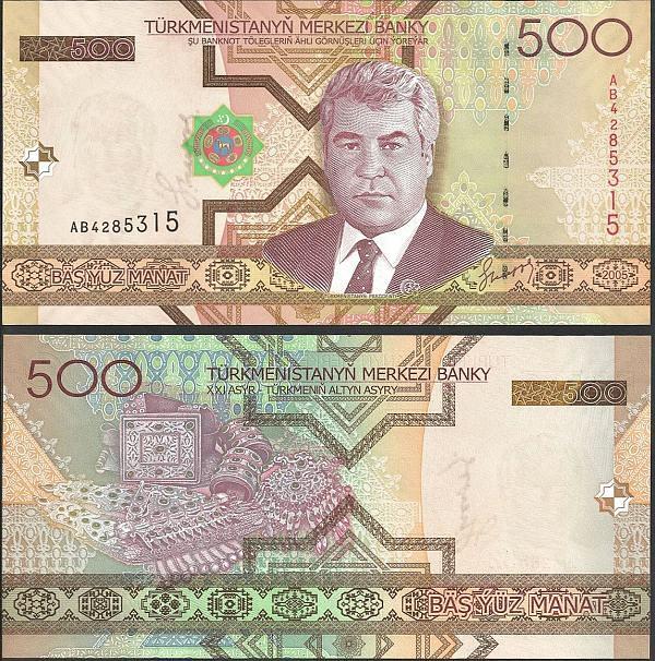 500 Manat Turkménsko 2005, Pick 19