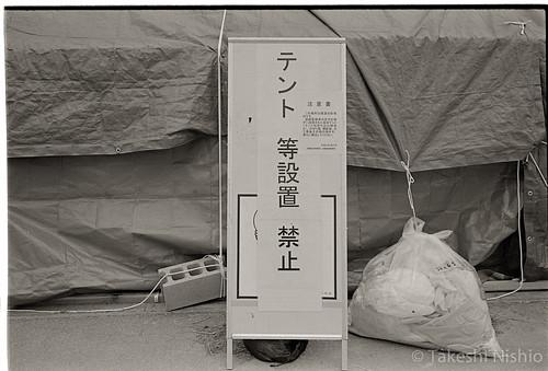 禁止看板 / signage