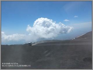 הר אטנה