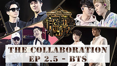 The Collaboration Ep.2.5
