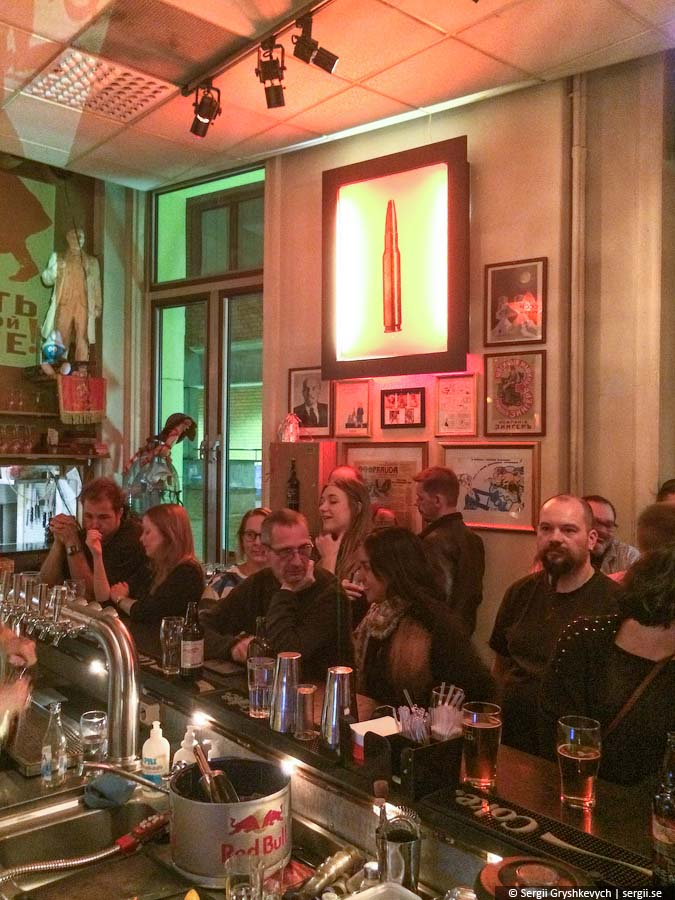 KGB_bar_Stockholm_Sweden-3