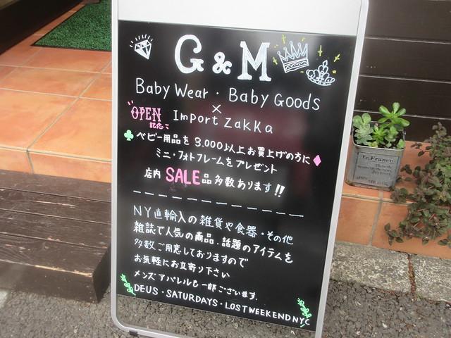 G&M(江古田)