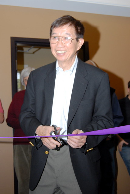 Frederic Wan Conference Room Dedication