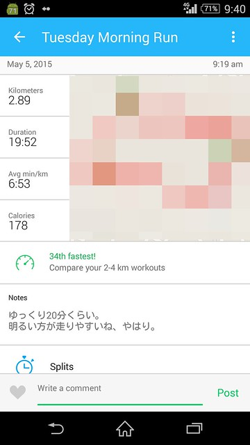 20150505_RunKeeper(Running)