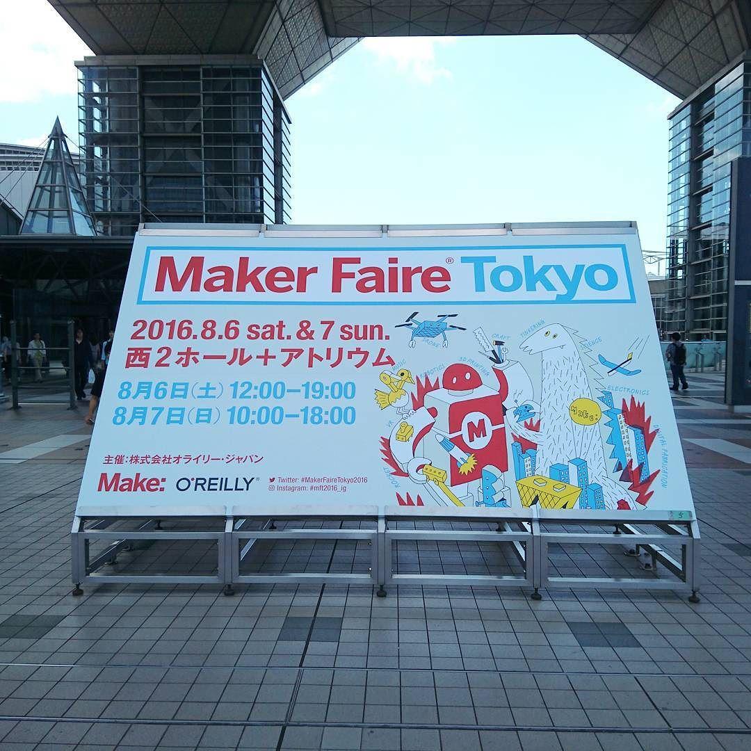 東京ビックサイト MFT2016