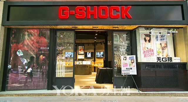 G-SHOCK Mi Yuankang jointly organised no g limit photography exhibition