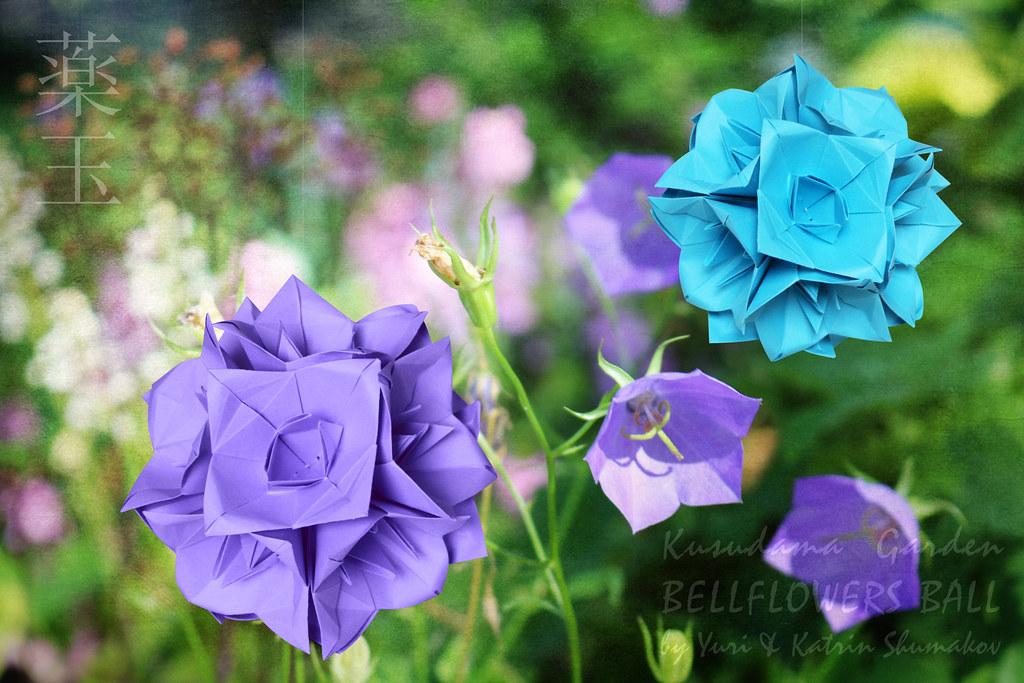 Kusudama garden bellflowers balls continuing combine ori flickr bellflowers balls by katrin ray mightylinksfo