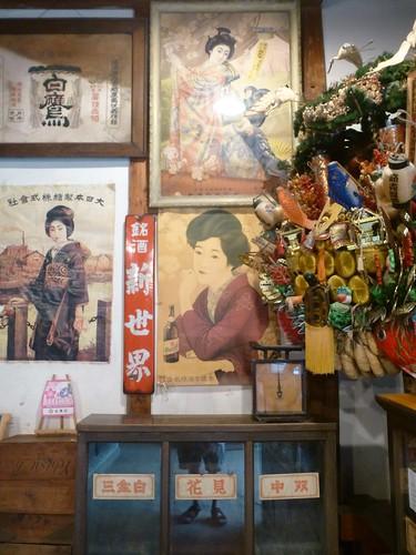 jp16-Tokyo-Yanaka-Quartier-Marchand-j3 (31)