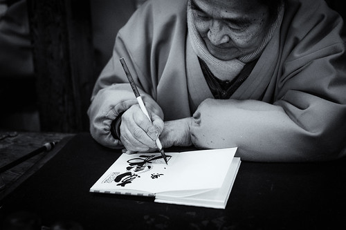Calligrapher at Koufukuji Temple | by moollyem