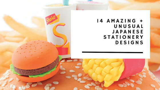 japanese stationery design blog header 01