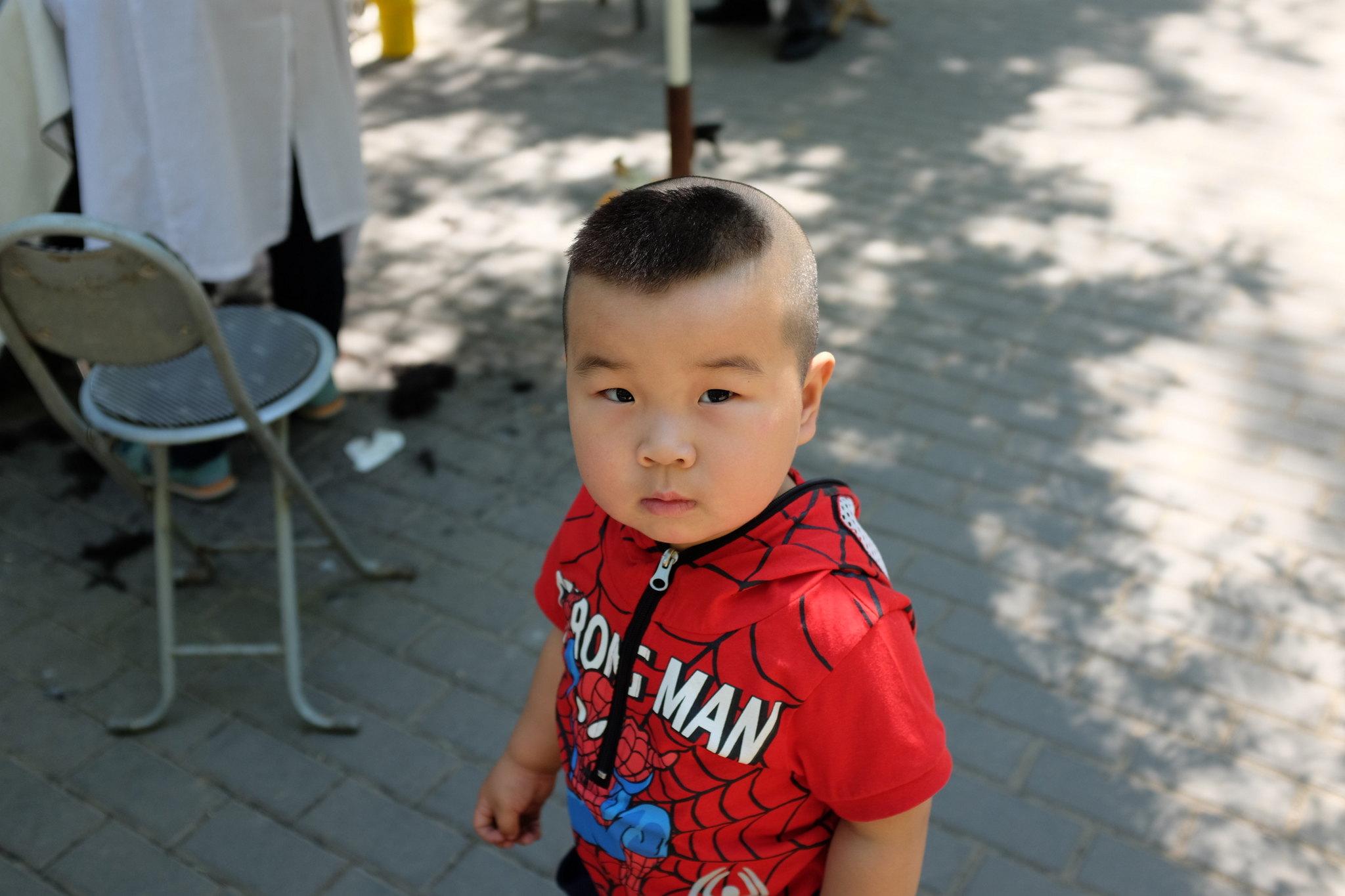 Herzlichen Haarschnitt