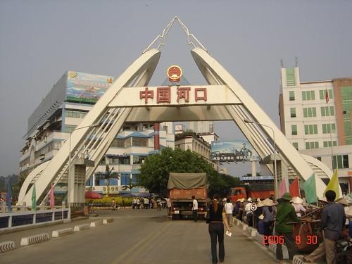 Cửa khẩu Hà Khẩu, Lào Cai