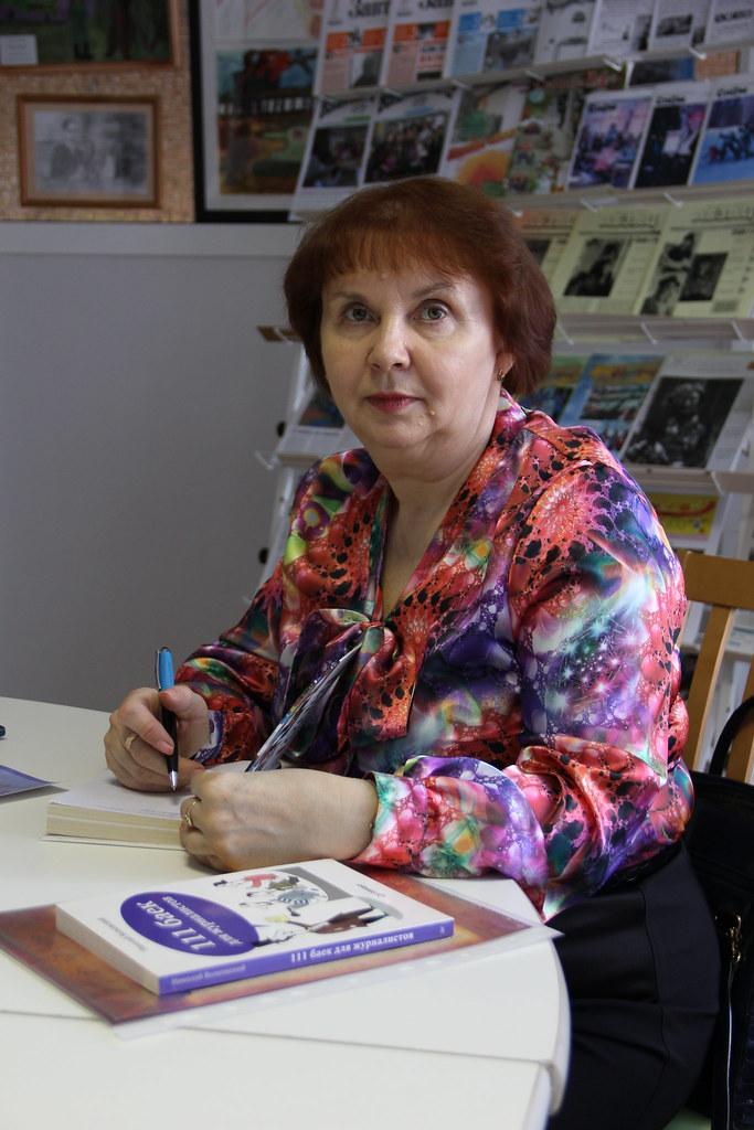 С.В. Лебедева - главный редактор