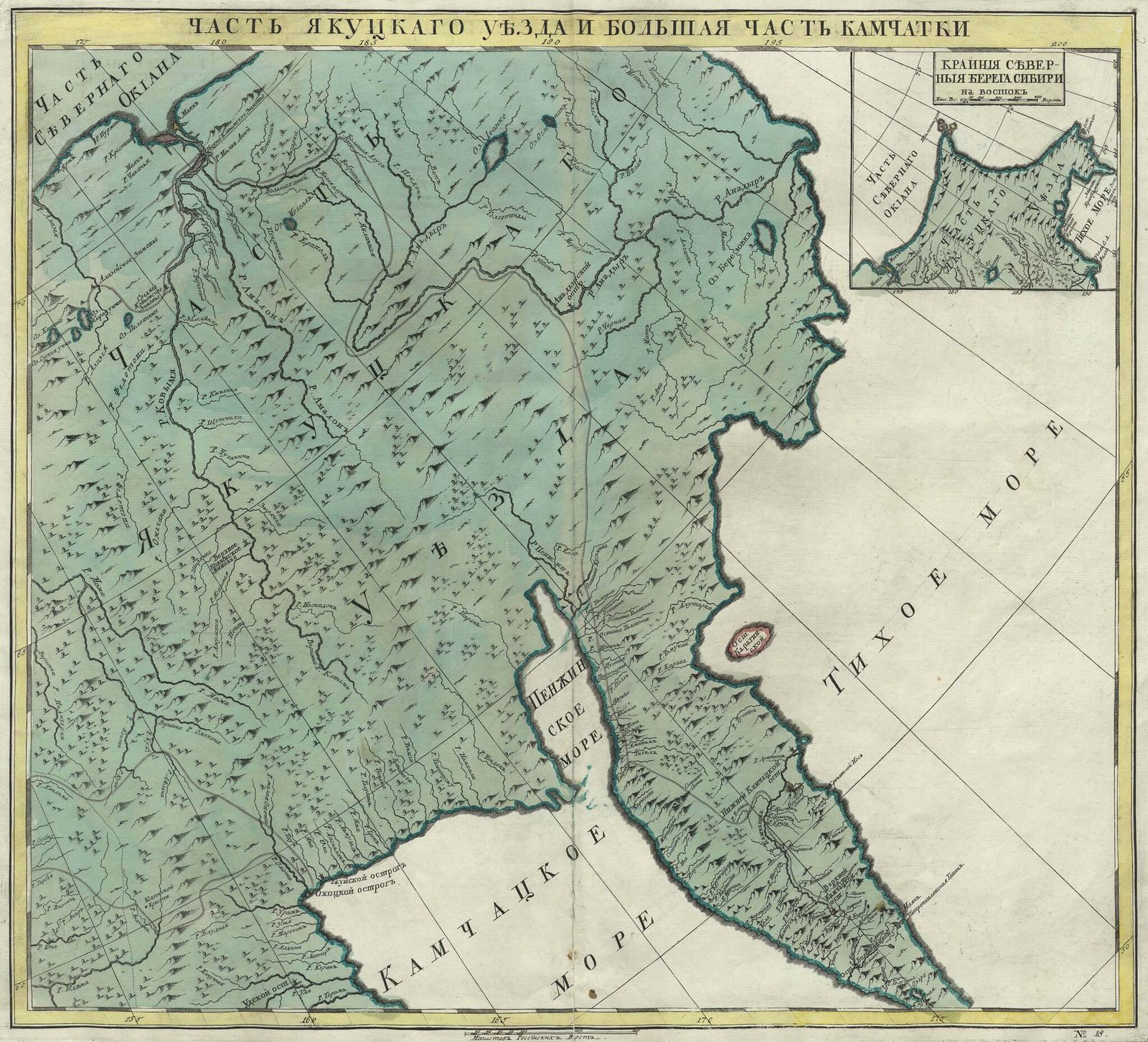 38. Часть Якутского уезда и большая часть Камчатки