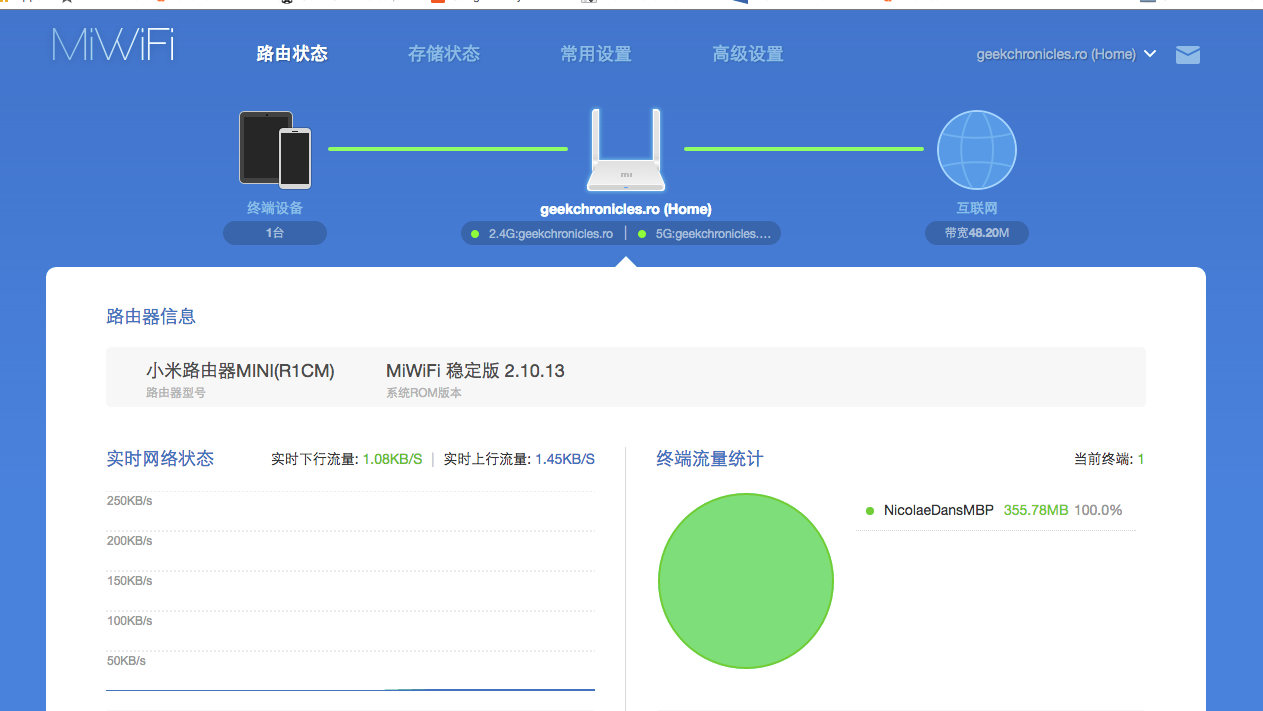xiaomi router interface