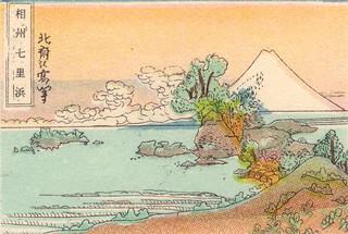 japonjapon003