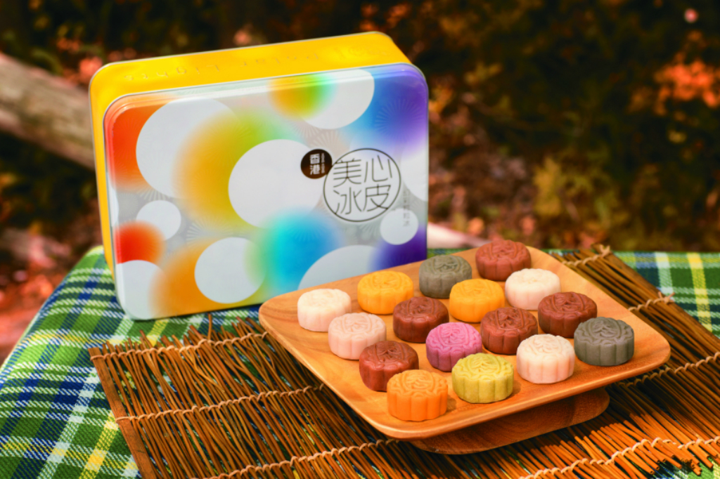 "Hong Kong Mei-Xin Mooncake: Mini ""Snowy Polar Lights"""