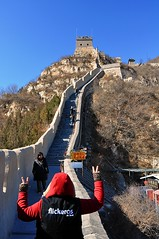 Gran Muralla China by ANGELS ARALL