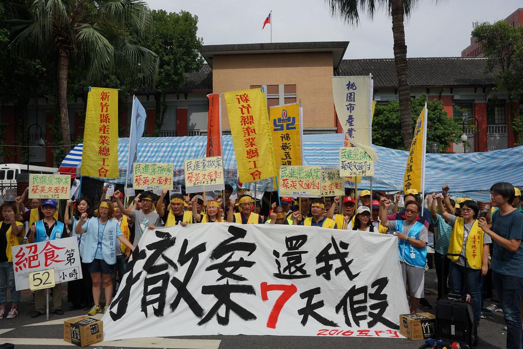 工鬥在絕食52小時後宣布停止絕食,並且擴大戰場要求民進黨撤回砍假的修法提案。(攝影:王顥中)