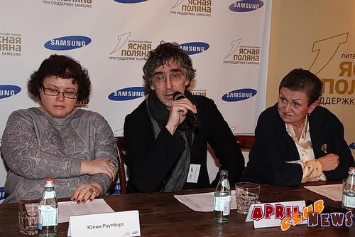 Юлия Раутборт, Николай Александров, Екатерина Гениева