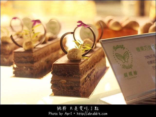 16368689644 84d681c27f z - [台中]蝴蝶橋甜點美食莊園Cuisine--小木屋裡頭的甜點好誘人@北屯區 (已歇業)