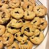Biscotti Magri