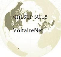 VoltaireNet (Վոլտեր Ցանց)