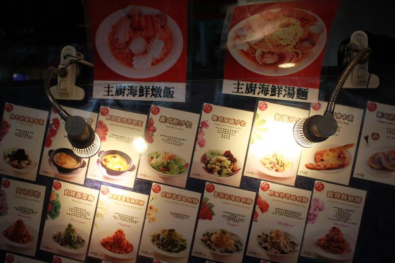 17度C士林在地推薦-異國料理-麵食主義 (42)