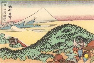 japonjapon006