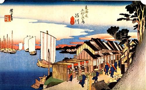 東海道五十三次「品川」