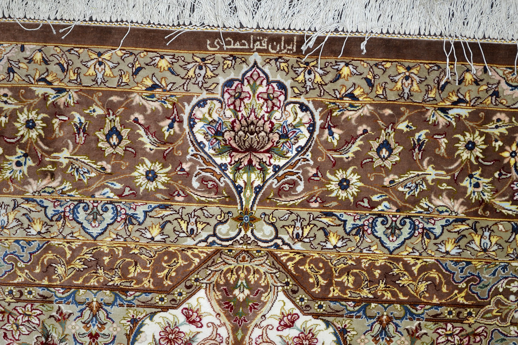 """PERSIAN QUM PURE SILK PARDEH"""