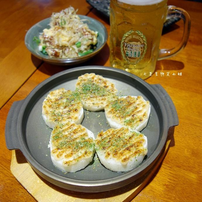 20 豐漁本家日式料理居食屋