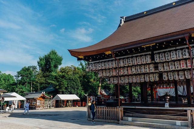 Kyoto_Yasaka_02
