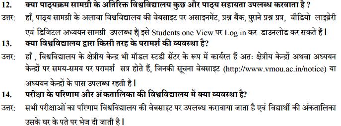 daughter essay good in hindi