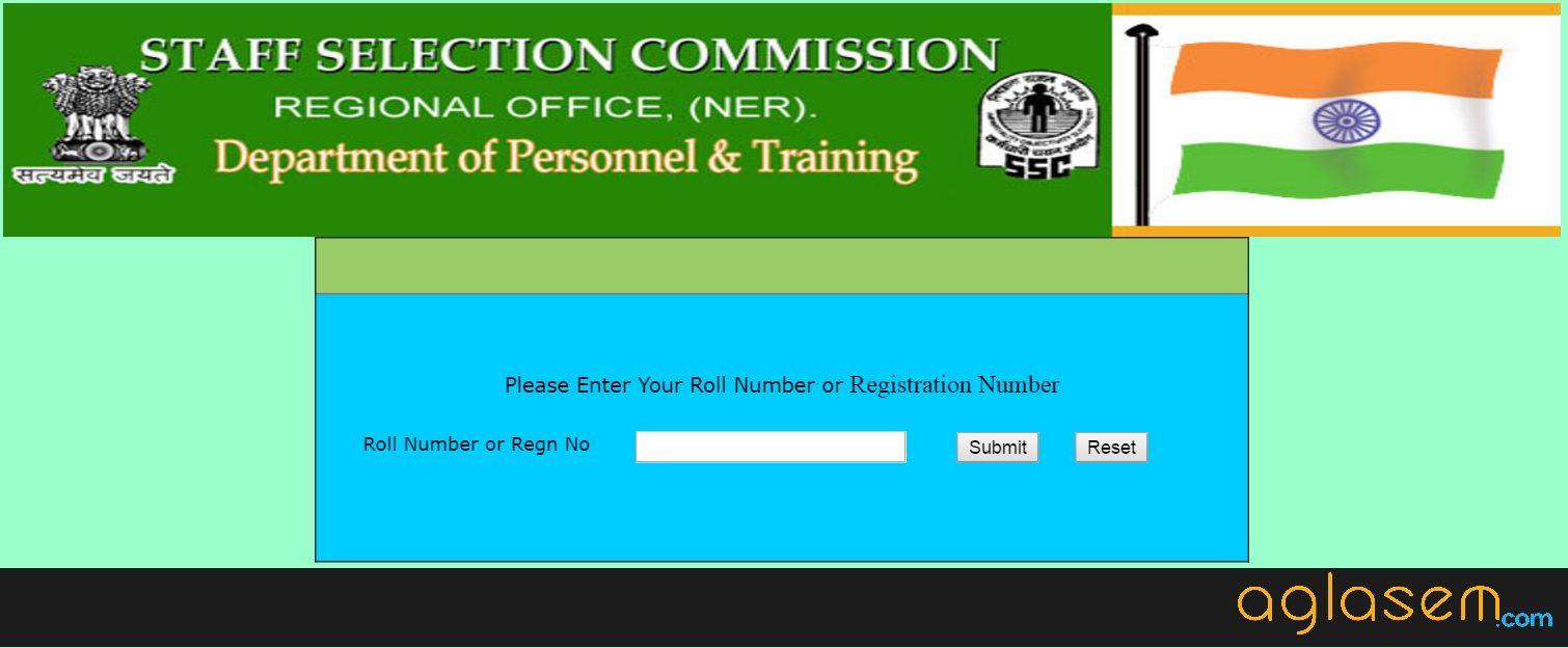 SSC NER Admit Card